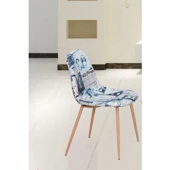 4091 Dining Chair
