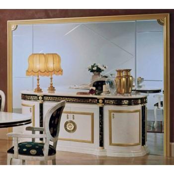 Royale Wall Mirror