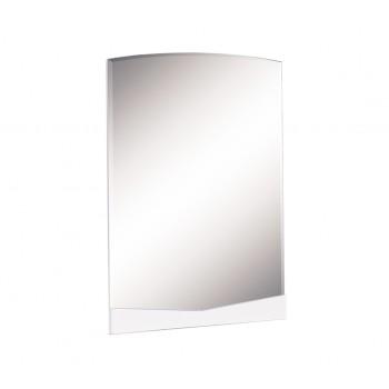 Aurora Mirror, White