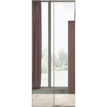 Ambra 2-Door Wardrobe w/Mirror
