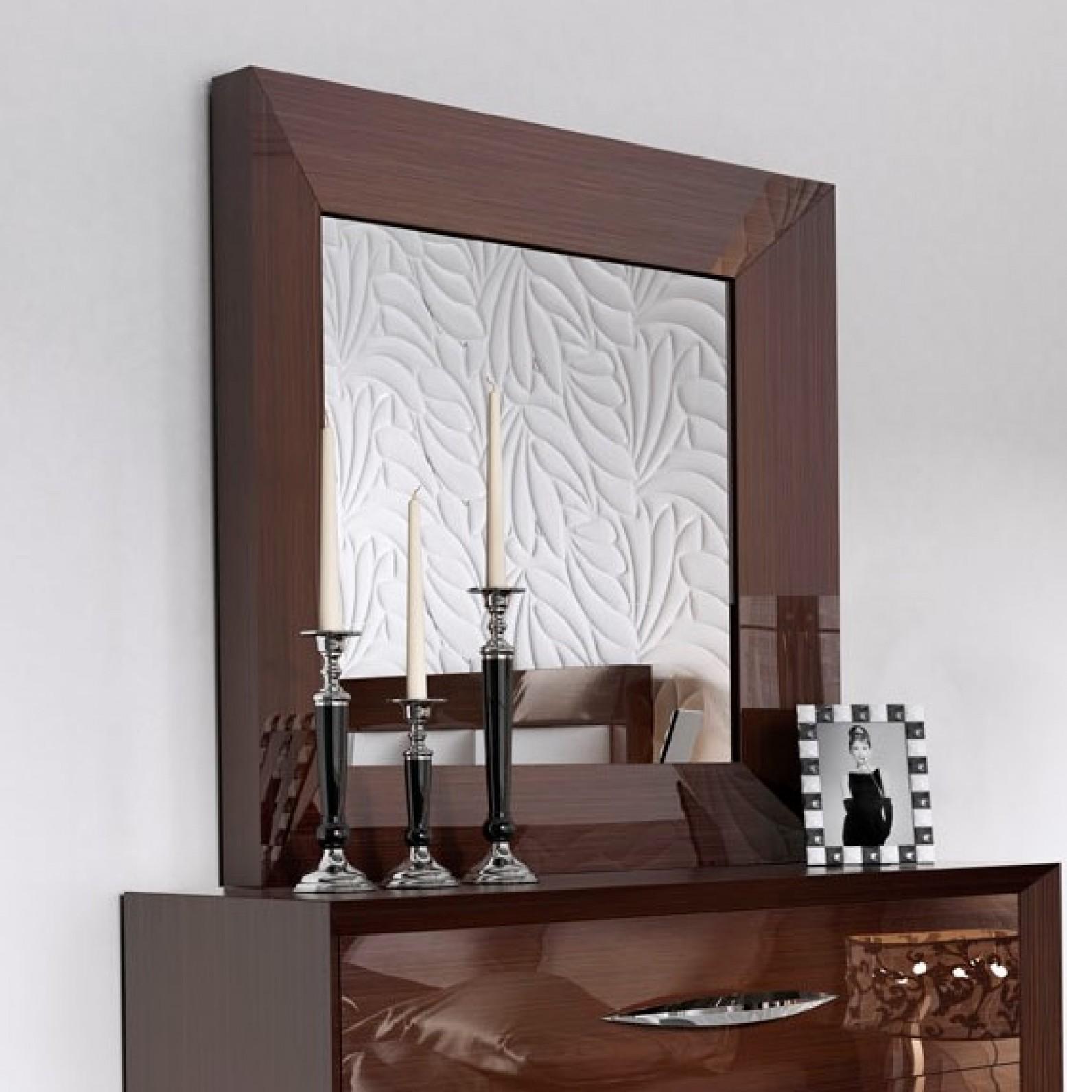 Carmen Walnut Modern Italian Bedroom Set: Carmen King Size Bedroom Set, Composition 1, Walnut Buy