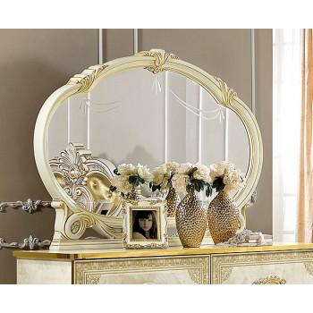 Leonardo Big Mirror