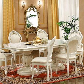 Leonardo Dining Table w/Extension