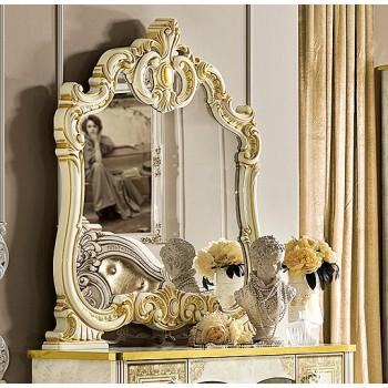 Leonardo Small Mirror