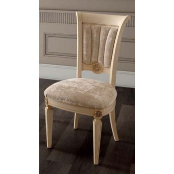 Aida Dining Side Chair