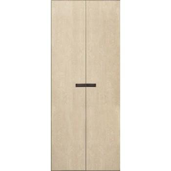 Ambra 2-Door Wardrobe